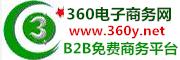 360电子商务网